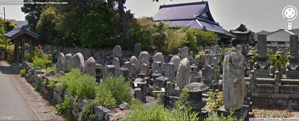 Japan Cemetery Mapcrunch